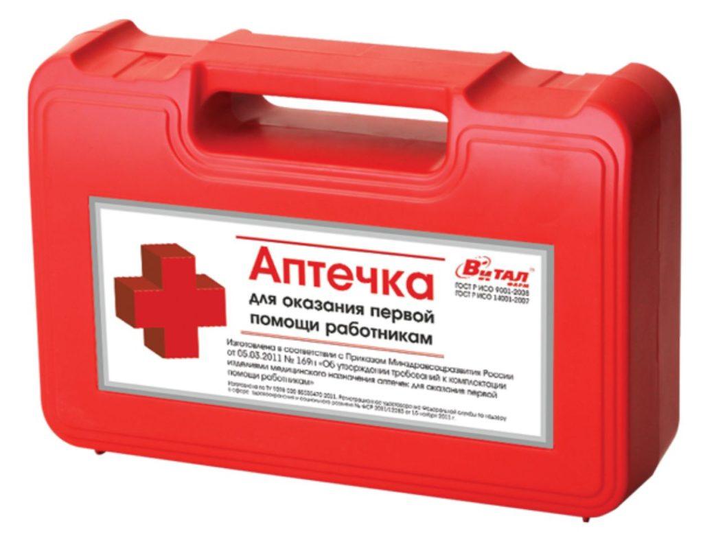 Аптечка для оказания первой помощи, обучение оказанию первой медицинской помощи пострадавшим на производстве.