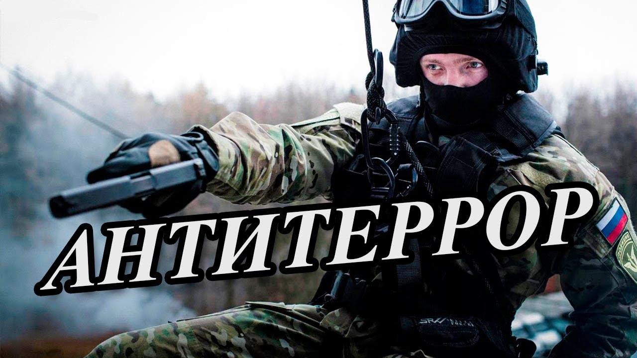 Антитррор повышение квалификации скидки при групповом обучении учебный центр Ракурс Рыбинск