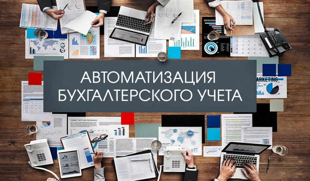"""Обучение по курсу """"Автоматизированный бухучет 1С"""" в городе Рыбинске, низкие цены, высокое качество образования, скидки при групповом обучении"""
