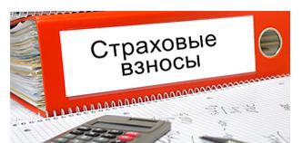 """Обучение по охране труда, промышленной безопасности в учебном центре """"Ракурс"""" Рыбинск"""