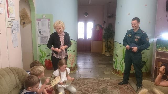 """Обучение ПТМ, пожарная безопасность в детских садах, учебный центр """"Ракурс"""" Рыбинск, курсы обучения дистанционно"""