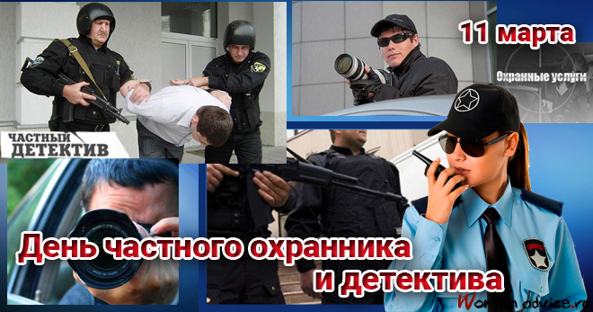 Обучение на охранника 4 разряда, повышение квалификации
