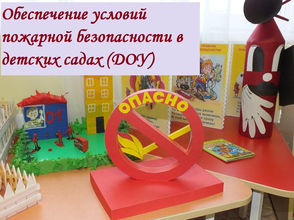 Обучение ПТМ в городе Рыбинске, скидки при групповом обучении