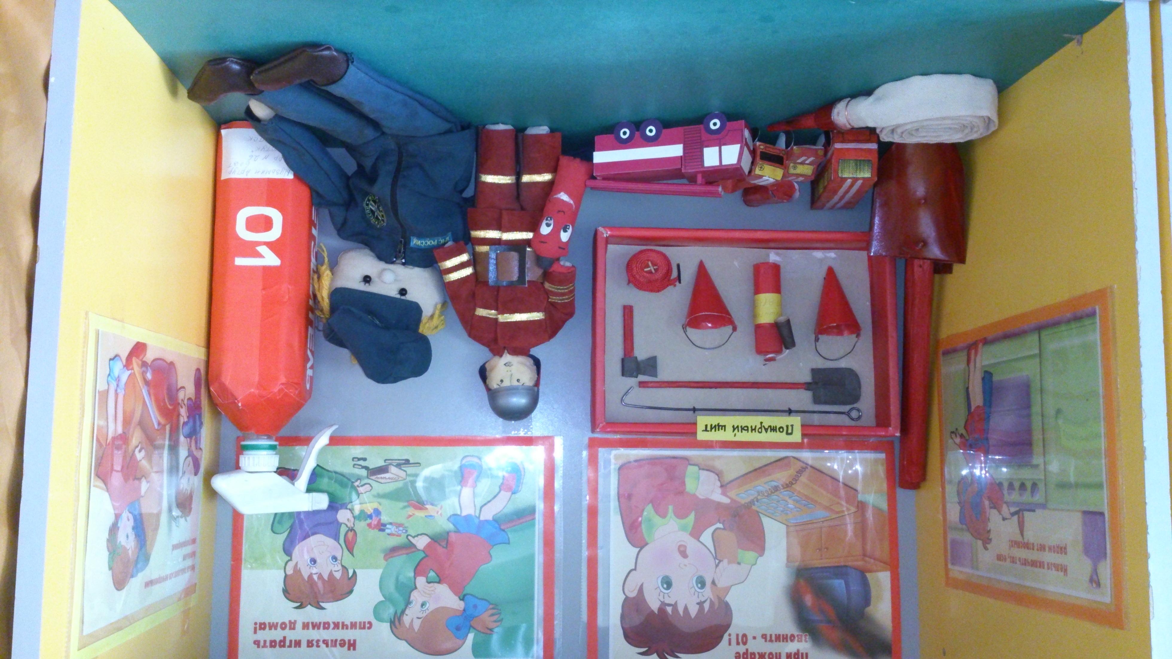 """Обучение по пожарной безопасности в детских садах проводит учебный центр """"Ракурс"""" города Рыбинск"""